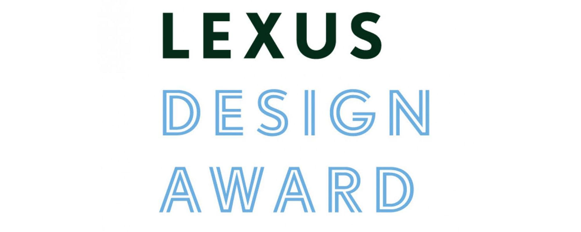 Designwedstrijd Lexus voor jonge ontwerpers