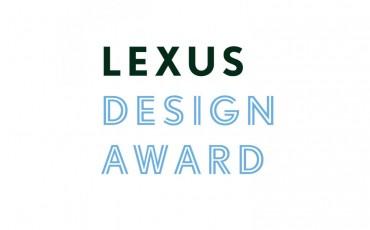 20130807_01-Logo_Lexus_Design_Award