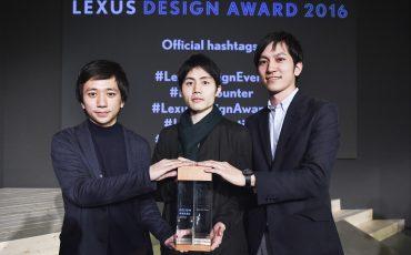01-lexus-design-award