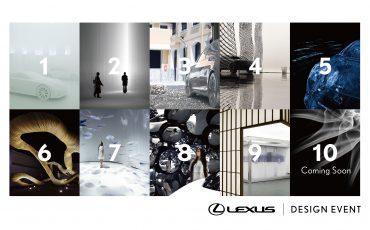 lexus_designevent_key