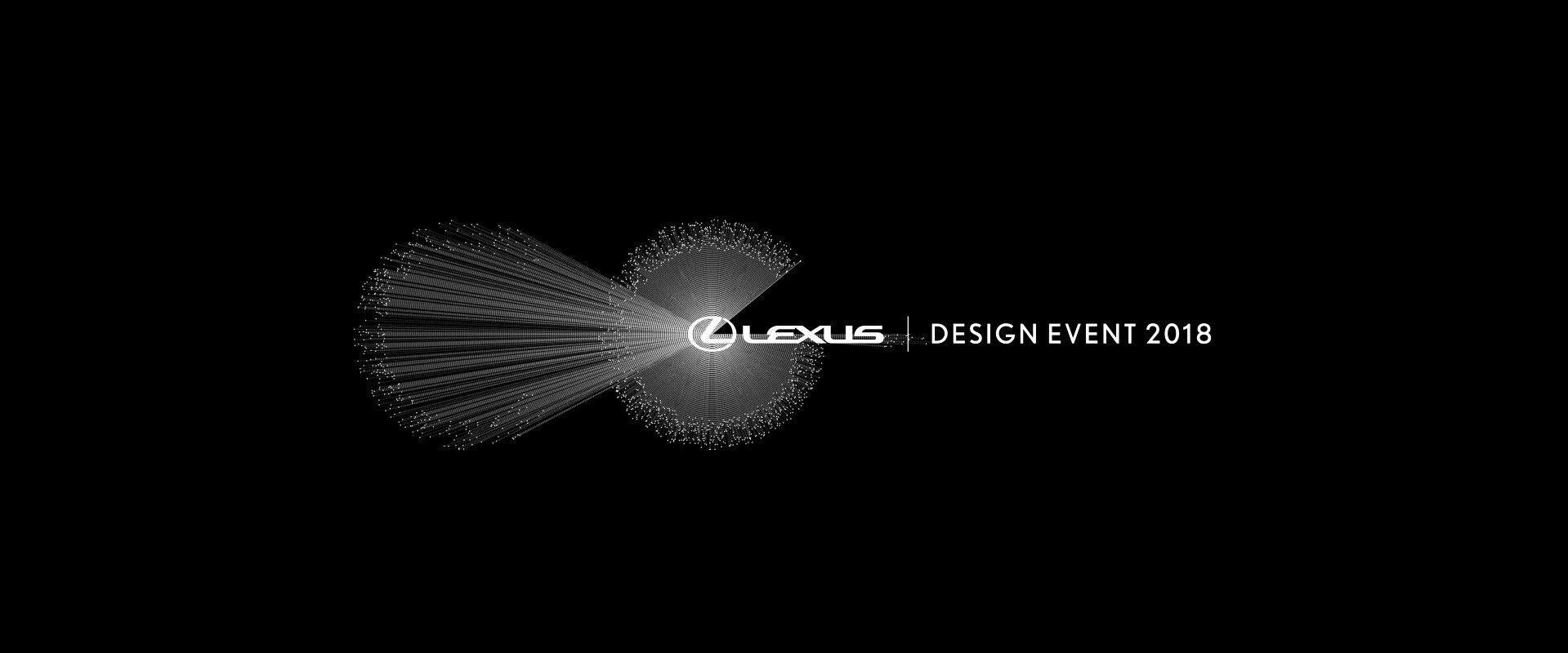 Lexus met sensationeel designobject op Milaan Design Week