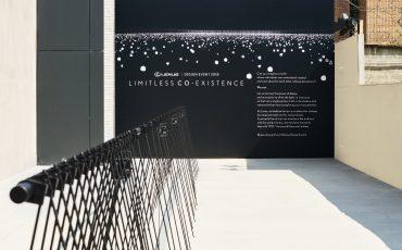 03-ENTRANCE-CAVALLERIZZE-Lexus-Design-Award-2018