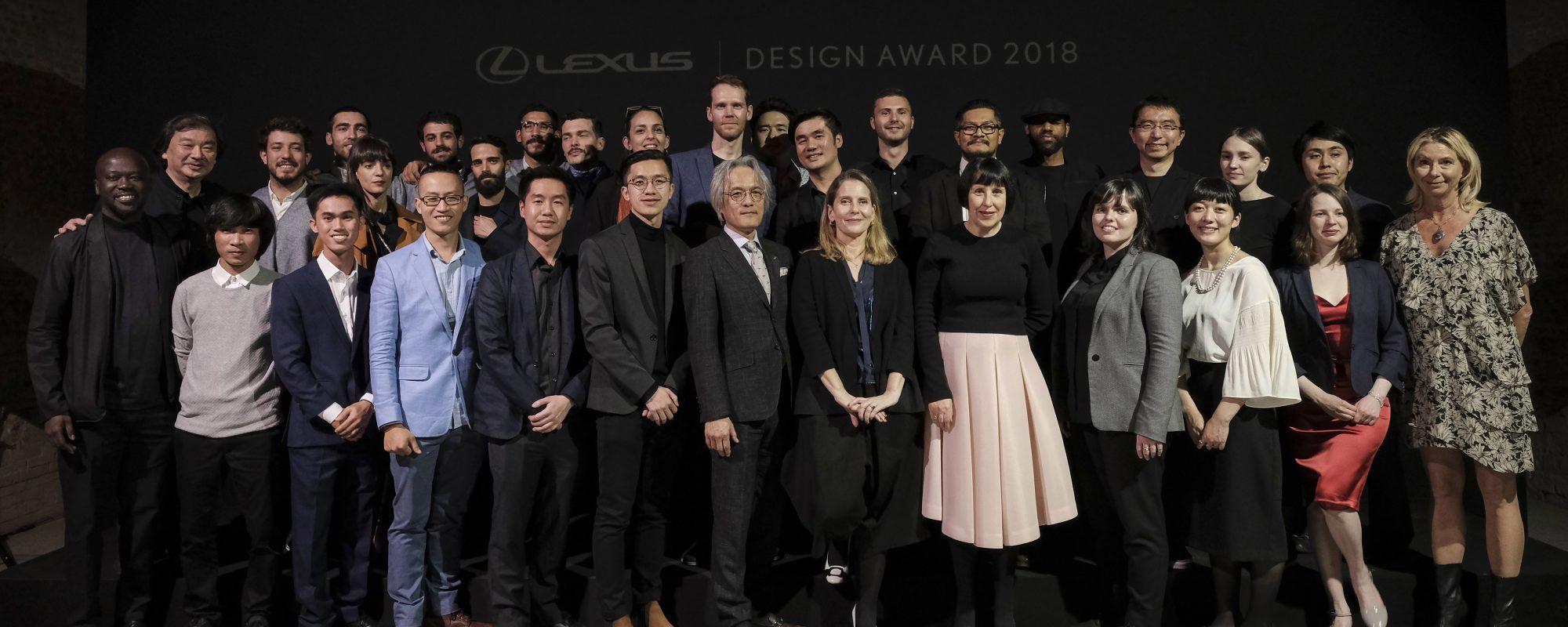 Lexus Design Award 2019 open voor inzendingen