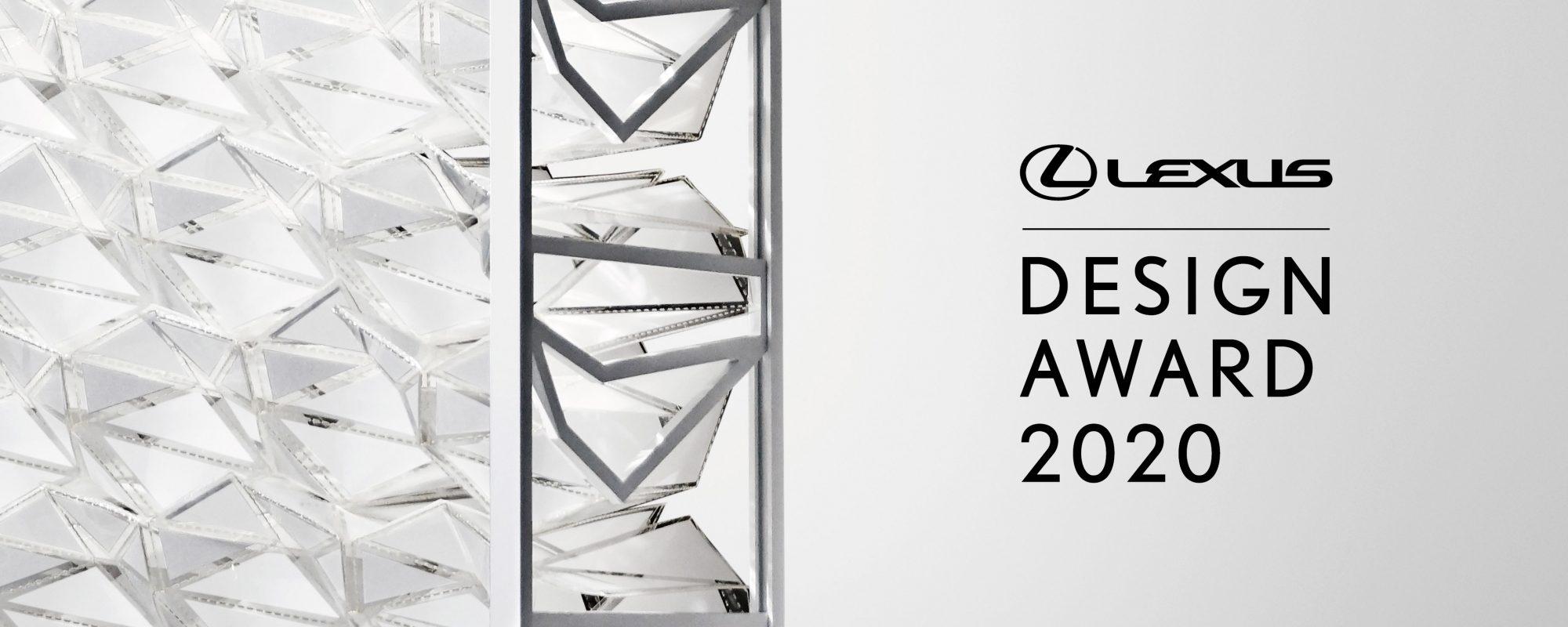 Ontwerp een betere toekomst: Lexus Design Award 2020