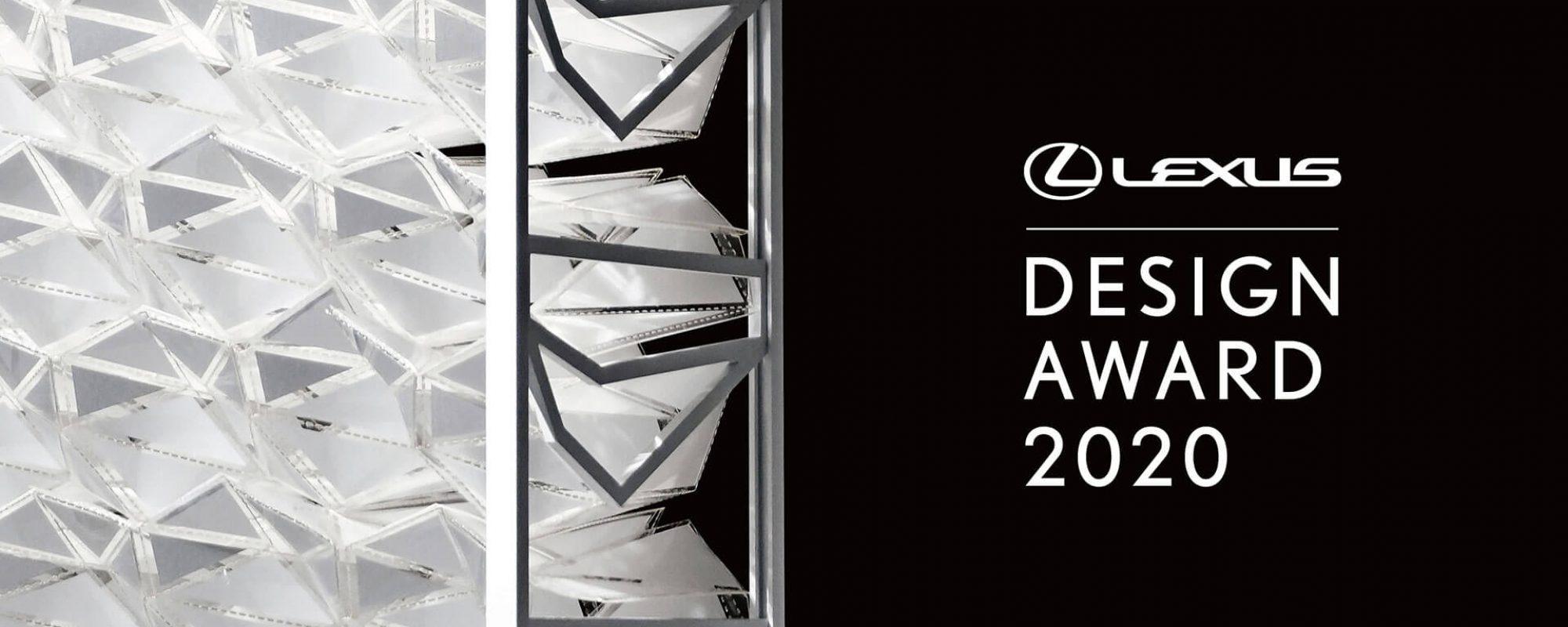 Lexus Design Award 2020: dit zijn de finalisten