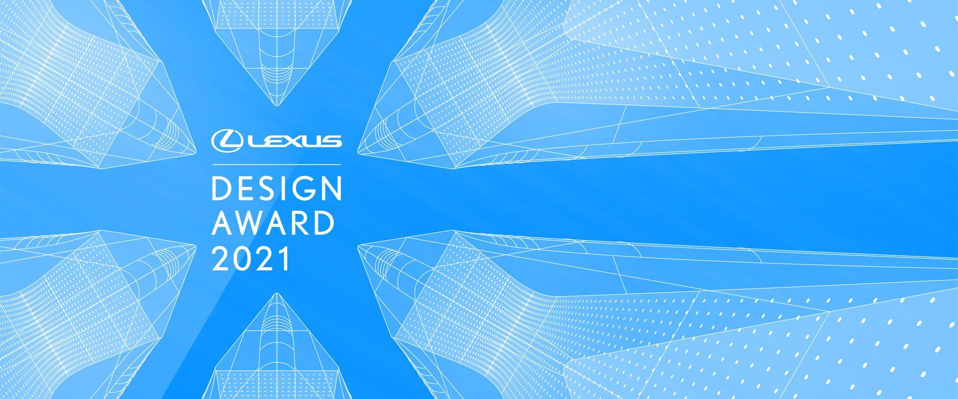 Lexus Design Award 2021: inzendingen nu welkom