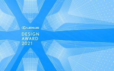 Lexus-Design-Award-2021-inzendingen-nu-welkom