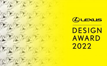 10e editie van de Lexus Design Award: inzendingen vanaf nu welkom